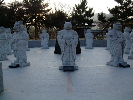 Image result for korean zodiac