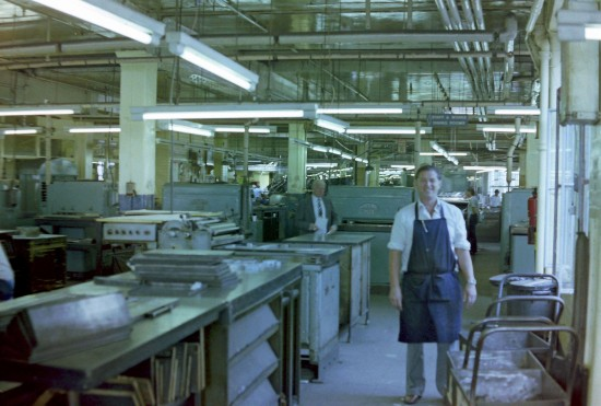 Denis Barber (Ali)