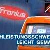 Fronius präsentiert neue Geräte- und Prozessvarianten | Preview Schweisstec 2019