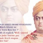 Swami Vivekananda – Face Your Fears