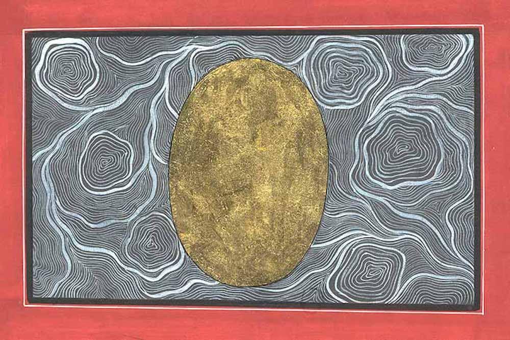 Hiranyagarbha, (The Golden Egg), Kanga School, 18th Century