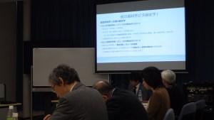 中世研究における分野横断についての討議