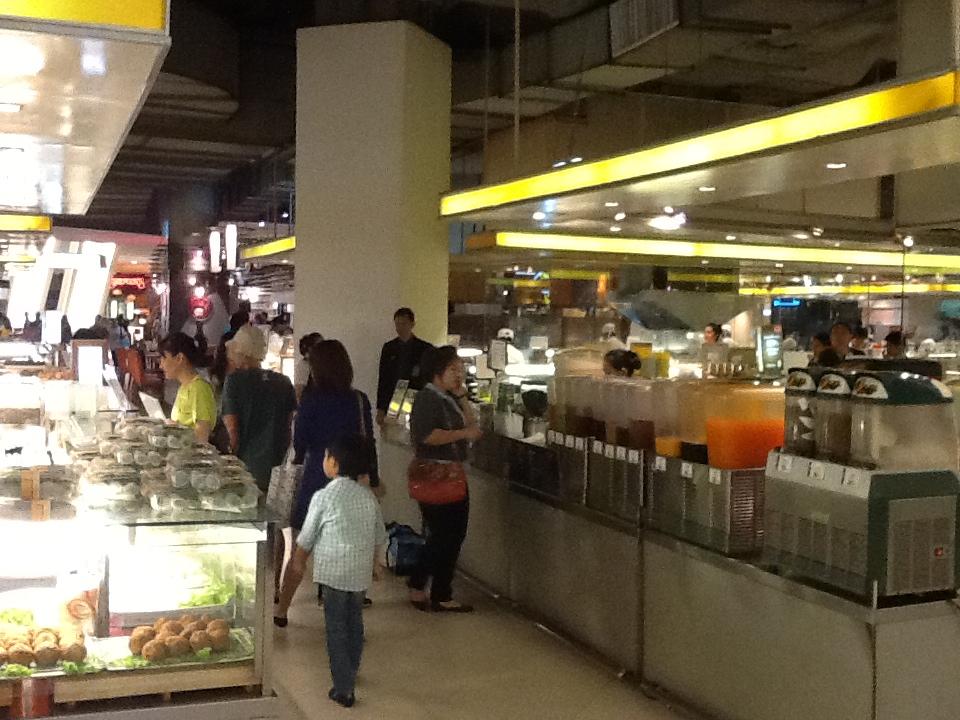 BANGKOK SIAM PARAGON FOOD COURT - CENTER