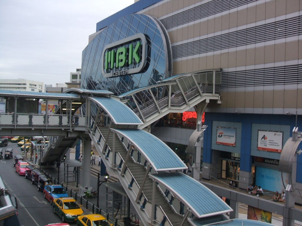 MBK נת 2009