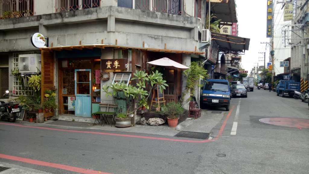 פינת רחוב בהואלין טייאוון