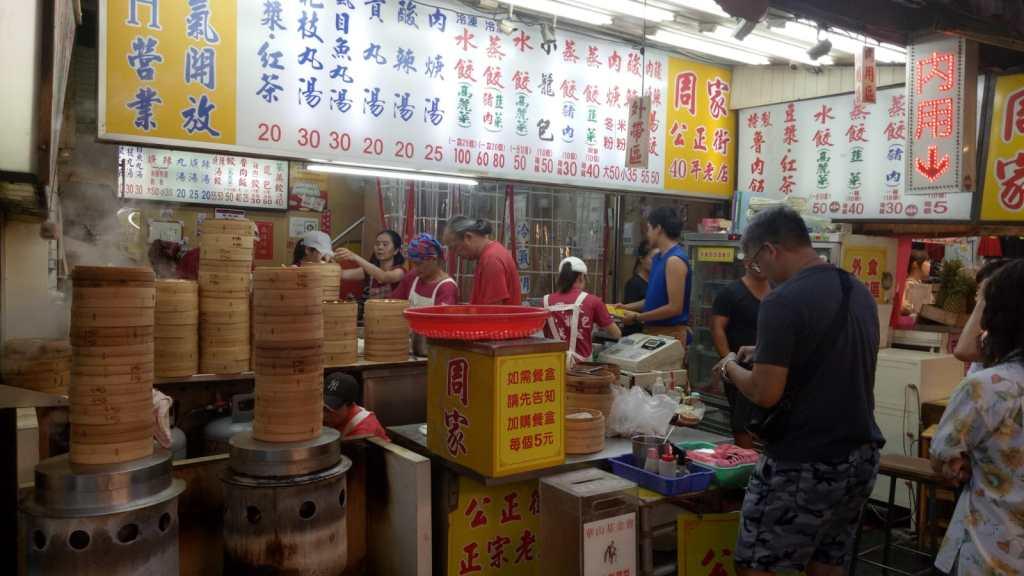 חנות דאמפלינג ב-Hualien