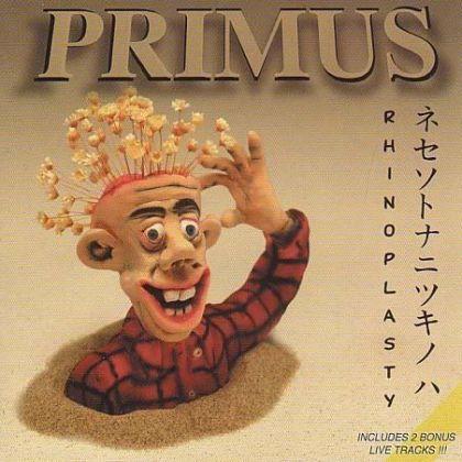 Primus - Rhinoplasty cover
