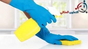 شركة تنظيف بالبحرين