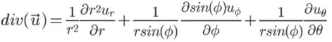 rotationnel produit vectoriel gradient vecteur