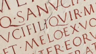 Photo of Perché studiare ancora il latino nell'era digitale…