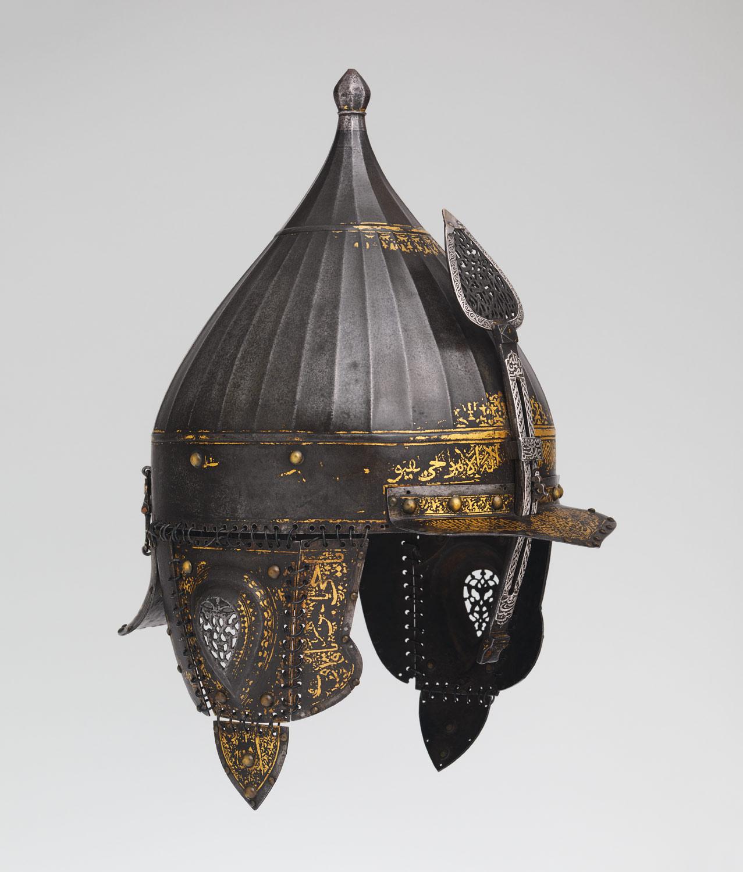 Islamic Arms And Armor Essay Heilbrunn Timeline Of Art