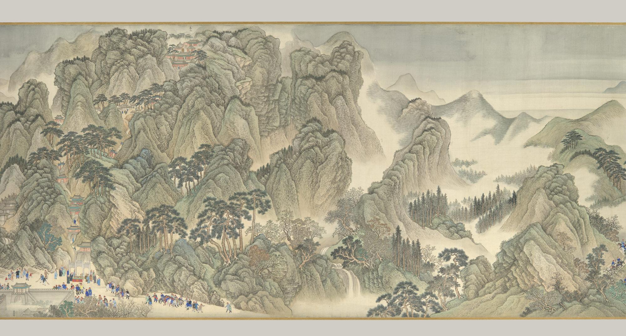 Ancient China Han Dynasty Technology