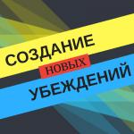 3-e1489414542482.png