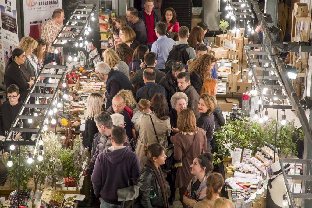 3 η Gourmet Exhibition