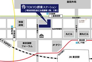 会場への地図1