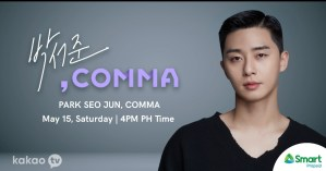 Smart brings Park Seo Jun's 10th Anniversary online fan meet to Filipino fans
