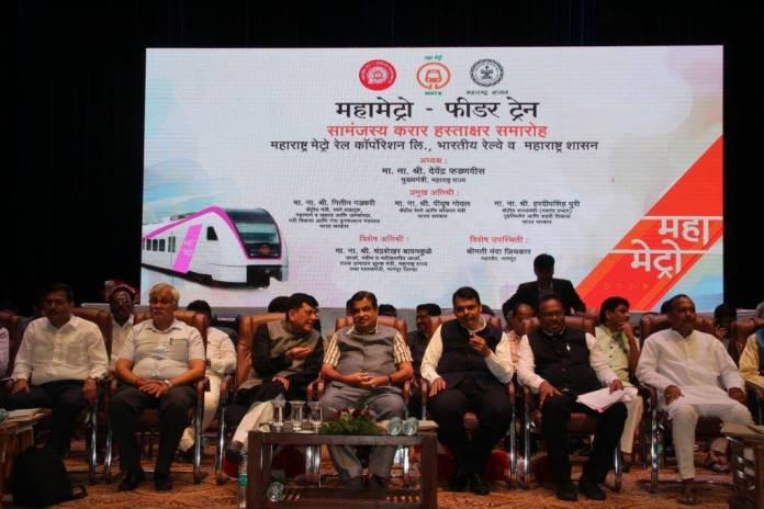 The event was attended by State Chief Minister Devendra Fadnavis, Railway Minister Piyush Goyal, Cabinet Minister Nitin Gadkari and other dignitaries.