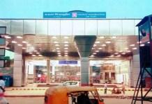 Nizamuddin Metro station front view