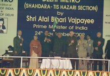 On December 25, 2002, when the Delhi Metro was inaugurated by Atal Bihari Vajpayee, the then prime minister, along with the then Delhi Chief Minister Sheila Dikshit.