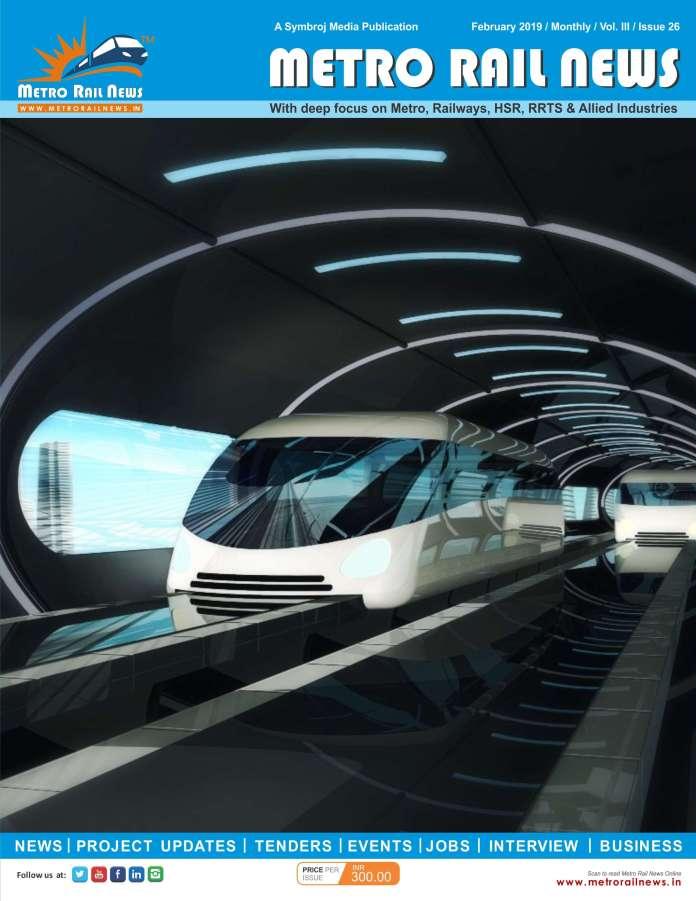 Metro Rail News February 2019: Hyperloop Special