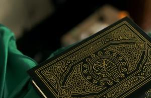 indonesia, quran, muslim, islam