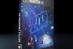 Aescript Mantra V2 For After Effect