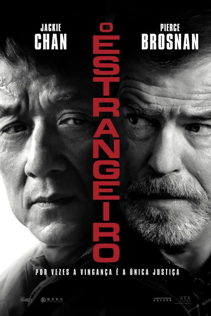 "Poster for the movie ""O Estrangeiro"""