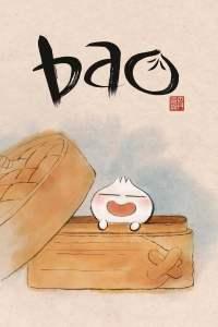 Bao curta 2018