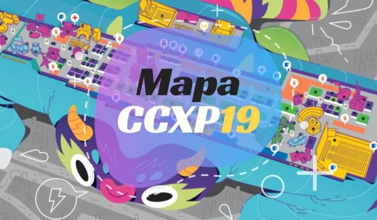 CCXP 2019: Confira o mapa do evento para não ficar perdido