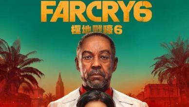Far Cry 6 vaza na loja da PSN com data de lançamento para 2021