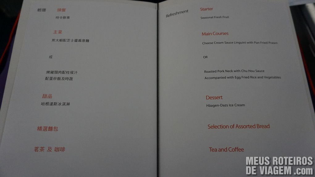 Menu da classe executiva da Hong Kong Airlines