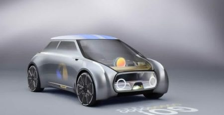Mini Vision Next 100 con un diseño que lo hace ver futurista imagen 1