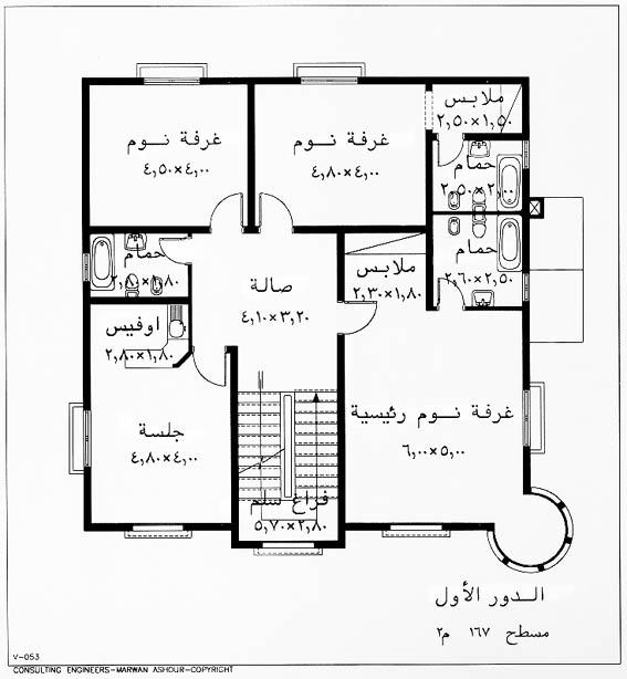 خرائط منازل بتصميمات هندسية عالمية ميكساتك