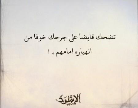 صور مكتوب عليها كلام زعل (4)