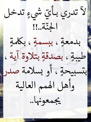 رمزيات كتابيه انستقرام  (5)