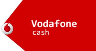 رقم خدمة العملاء فودافون للشكاوي الرقم الموحد Vodafone ميكساتك