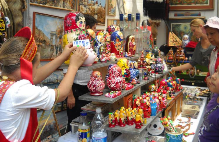 Feria de las Culturas Amigas inicia este viernes