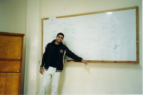 Egyptian Arabic Class