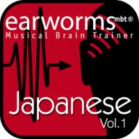 Rapid Japanese
