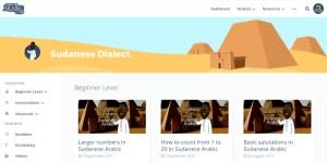 Talk In Arabic Sudanese