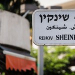 10 Reasons Why Hebrew Is Easier Than You Think