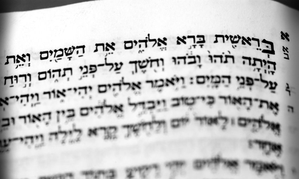 Learn the Hebrew Alphabet