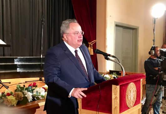 Ομιλία Υπουργού Εξωτερικών, Ν. Κοτζιά, στο Ίδρυμα Αρχιεπισκόπου Μακαρίου Γ΄ (Λευκωσία, 28.3.2017)