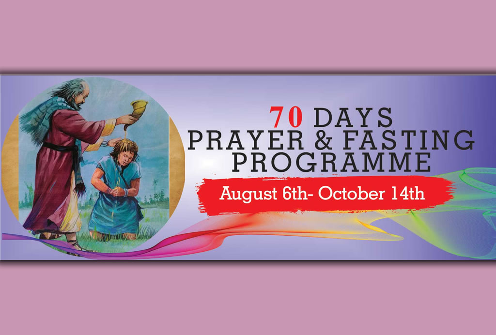 70 Days Fasting and Prayer - Mountain of Fire & Miracles Ministries