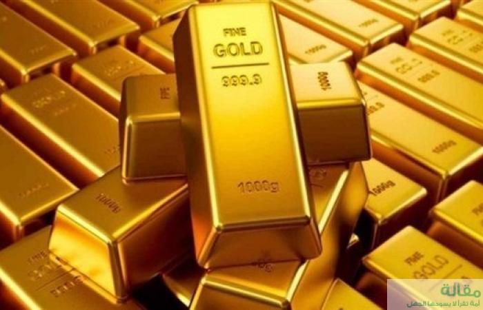 التجارة في ذهب الخام من اهم انواع التجارة