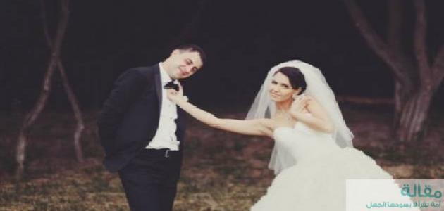 ما هي أسرار الزواج الناجح
