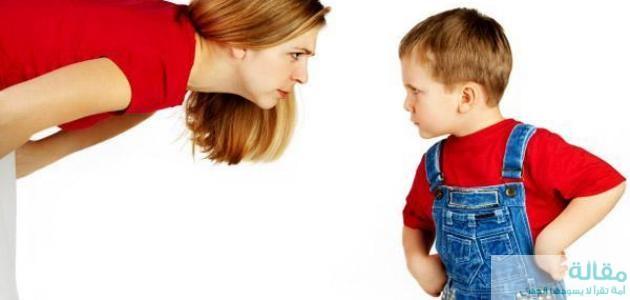 طرق تربية الأطفال العنيدين