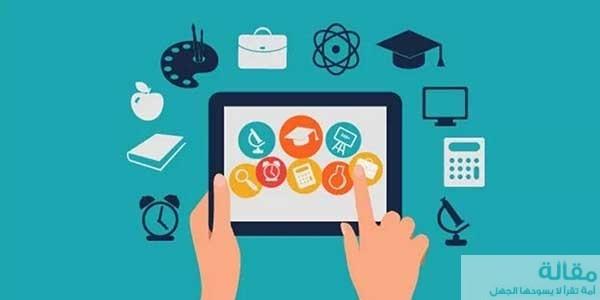 معنى التعليم الإلكتروني