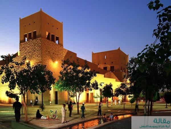 معلومات حول مركز الملك عبد العزيز التاريخي