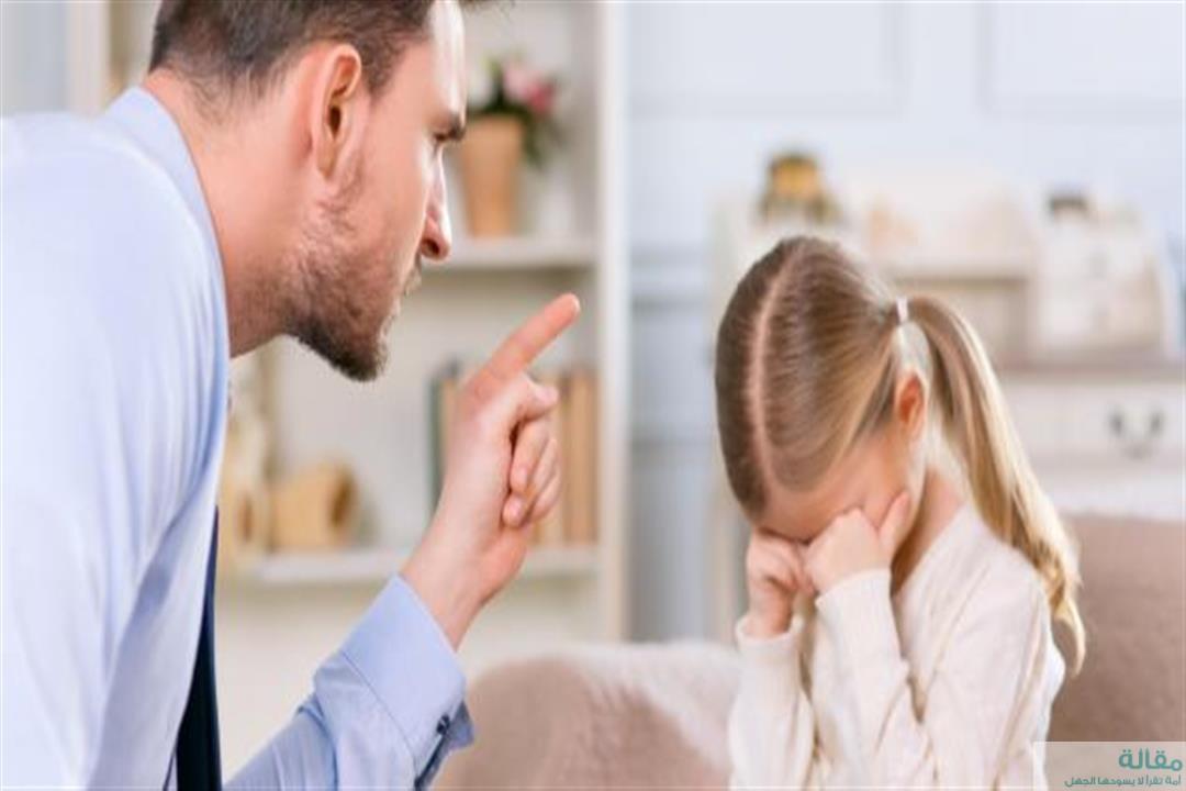 أساليب العقاب التي تدمر نفسية طفلك